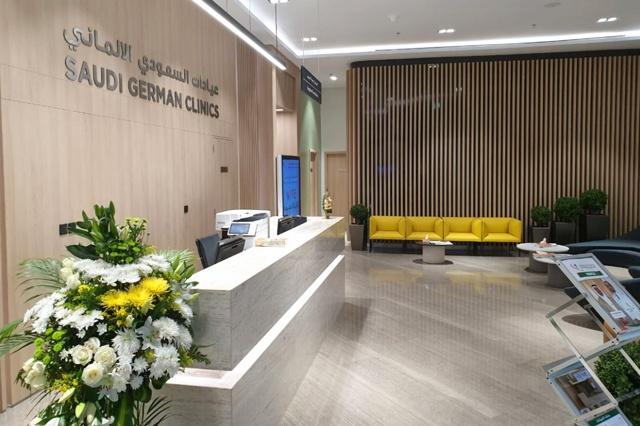 SGH-Clinic-Jumeirah-1